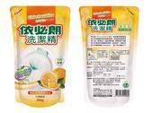 依必朗 洗潔精補充包天然香橙 800g*12包/箱