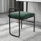 北歐梳妝凳化妝凳子現代簡約梳妝臺凳子臥室化妝椅ins網紅小凳子 伊蘿 LX