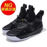 【US9-NG出清】Nike Air Jordan XXXIII PF 鞋頭黑點 黑 喬丹 男鞋 籃球鞋 AJ33【PUMP306】