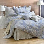英國Abelia《蘭陵世紀》特大純棉五件式被套床罩組