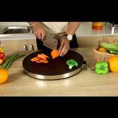 越南鐵木砧板實木圓形菜板廚房切菜板家用案板整木小面板蜆木刀板   夢曼森居家