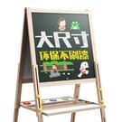 兒童寶寶畫板雙面磁性小黑板可升降畫架支架式家用畫畫塗鴉寫字板