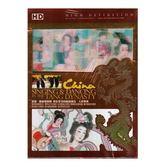 大唐樂舞DVD HD 系列Singing Dancing in the Tang Dyna
