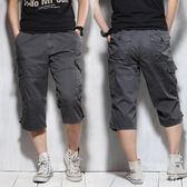 大尺碼 短褲男夏季加肥加大碼七分褲中褲寬鬆多口袋肥佬工裝褲薄款 QQ5180『東京衣社』
