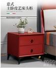 床頭櫃 輕奢現代北歐簡易時尚收納儲物床邊白色創意百搭床頭柜 快速出貨YJT