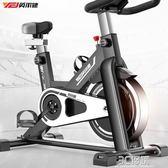 健身車 英爾健動感單車超靜音健身車家用室內健身器材腳踏運動自行車 3C優購HM