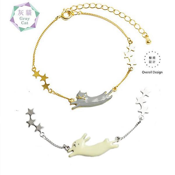 star 童話系列 星星兔子/灰貓手鏈-C89