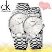 CK手錶專賣店 K4N21146+K4N23146 對錶 白面 石英 藍寶石水晶玻璃鏡面 不鏽鋼錶殼 按動式蝴蝶扣