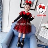 女童2021季新款毛衣裙洋氣米妮公主裙中大童長袖春款毛衣裙子 母親節特惠