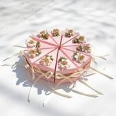 原創抖音喜糖盒Tiffany藍色婚禮回禮蛋糕盒歐式個性小清新喜盒子