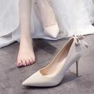 高跟鞋 銀色高跟鞋女細跟2021年新款春婚紗設計感小眾禮服淺色伴娘單鞋【快速出貨八折搶購】
