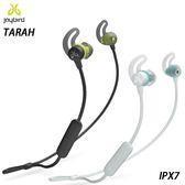 美國 Jaybird TARAH (贈收納袋) IPX7防水無線藍牙運動耳機 公司貨一年保固