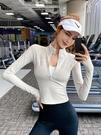 瑜伽服 瑜伽服女運動上衣顯瘦彈力緊修身速干t恤跑步健身房長袖春新款【快速出貨八折下殺】