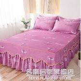 防滑床裙單件全棉雙層花邊床罩三件套純棉保護套韓式公主床單床笠 名購新品