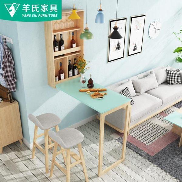 北歐現代簡約折疊實木多功能隔斷餐廳帶吧台的酒櫃桌椅組合家用wy