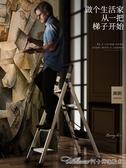奧鵬鋁合金梯子家用折疊人字梯加厚室內多功能樓梯四步五步小扶梯YYJ 快速出貨