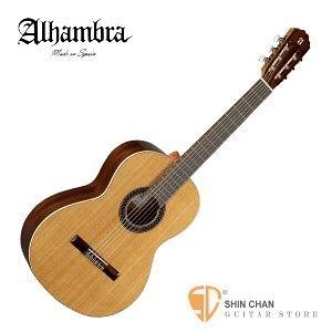 Alhambra阿罕布拉 1C單板古典吉他(西班牙製)【1-C / 附古典吉他硬盒】西班牙古典吉他