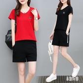 休閒套裝女夏2020新款韓版時尚短袖短褲兩件套寬鬆大碼運動服套裝 HX5427【易購3C館】