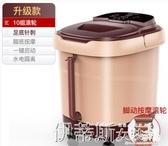 泡腳機足浴盆全自動按摩洗腳盆恒溫器泡腳桶電動加熱機家用神器 LX春季特賣