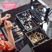 星野大容量專業拉桿帶燈化妝箱紋繡美甲跟妝箱黑粉