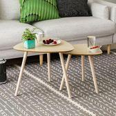 沙發邊桌小茶几簡約現代實木腿茶几小圓桌床邊桌邊几角几 igo 『米菲良品』