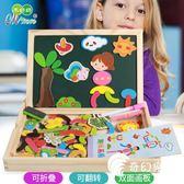 幼兒早教1-3-6歲寶寶畫畫板小黑板雙面家用兒童磁性涂鴉板寫字板-奇幻樂園