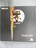 【書寶二手書T8/設計_GGW】墨 brush style (design parts collection)_Hiroshi Ookubo; Yasuko Ookubo