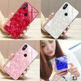 小米8手機殼超薄小米6x玻璃保護套仙女貝殼全包女款網紅潮牌超薄防摔 魔方