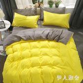 床上用品純色床包組四件套1.8m單雙人簡約被套床單學生宿舍 ys8128『伊人雅舍』