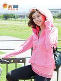 台灣UV100登山連帽防曬衣女士夏天防紫外線透氣戶外運動風衣71033 限時八折 最后一天