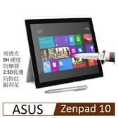 ASUS ZenPad 10 (Z300C) 9H硬度鋼化玻璃膜螢幕保護貼