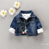 2019春裝新品0-1-2-3歲韓版女童牛仔外套夏季裝兒童牛仔衣寶寶上衣