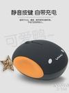 無線滑鼠可充電靜音適用蘋果小米華碩聯想惠普三星 【極速出貨】