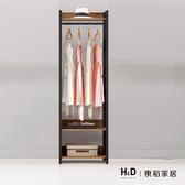 漢諾瓦2尺單吊衣櫥(19CM/573-4)/H&D 東稻家居