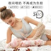 哺乳文胸秋冬聚攏防下垂產后舒適母乳喂奶女孕婦內衣背心式懷孕期 新年禮物