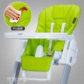 兒童餐椅 寶寶餐桌椅 多功能嬰兒便攜可折疊寶寶吃飯椅 兒童bb凳餐椅寶寶椅 mks阿薩布魯