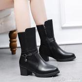 秋冬高跟英倫圓頭短靴女單靴粗跟中筒馬丁靴子加絨女鞋潮 深藏blue