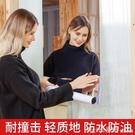 壁貼 出租房神器定制鏡面貼紙軟鏡子全身穿衣鏡自黏宿舍哈哈鏡鏡面牆貼 618購物節