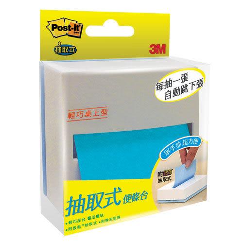 【奇奇文具】【3M POST-it 便條紙】OL900 事務型便條台 (兩色)