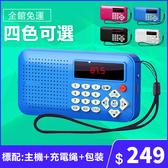 【現貨】F-1多功能插卡音箱 老人收音機 MP3撥放器 插卡音箱 便攜式音樂 播放器
