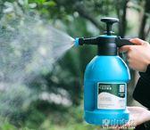 澆水壺 澆花噴壺小型家用灑水壺室內養花工具壓力噴霧器園藝氣壓式igo 青山市集