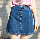 韓版排扣牛仔裙短裙A字裙 A145 現貨