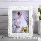 6寸7寸8寸10寸白色歐式洗照片加相框組合創意照片擺件擺臺現代簡 美眉新品