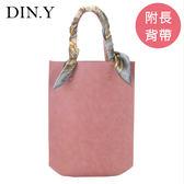 女包.絲巾購物兩用包 ● 子母包 ● 側背包 ● 提袋 ● 大包附小包 - 共4色 - 粉色【B025-05】DIN.Y