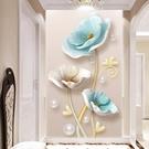 鑽石畫 鑽石畫滿鑽2018新款客廳清新簡約現代花卉點鑽石繡玄關豎版十字繡
