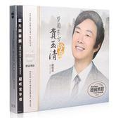 費玉清 夢圓東方 總精選 中壓版 CD 3片裝   OS小舖