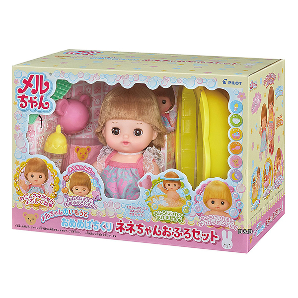 《 日本小美樂 》小奈娃娃洗澡組   /   JOYBUS玩具百貨