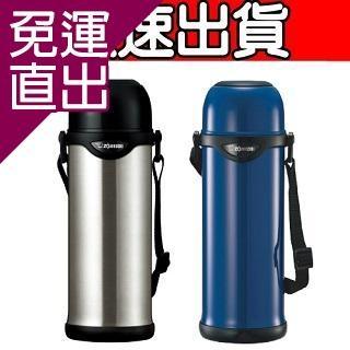 象印 SLiT不鏽鋼真空保溫瓶1000cc (SJ-TG10)【免運直出】