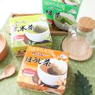 日本 HARADA 北村德用茶 (50入) 100g 玄米茶 焙煎 綠茶 沖泡 沖泡飲品 日本茶