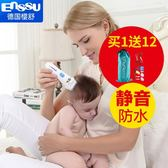 櫻舒嬰兒理發器靜音超寶寶小孩剃頭幼兒童電推子神器抖音剃發家用【快速出貨】